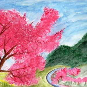 Painted Landscapes Art Competition